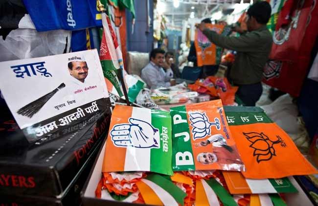 उप-चुनाव नतीजे: बीजेपी, कांग्रेस की जय-जयकार, 'आप' में मचा हाहाकार!
