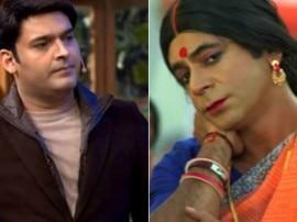 'द कपिल शर्मा शो' के 100 एपिसोड : सुनील ग्रोवर के बिना 'FLOP' है शो, ये रहा सबूत...