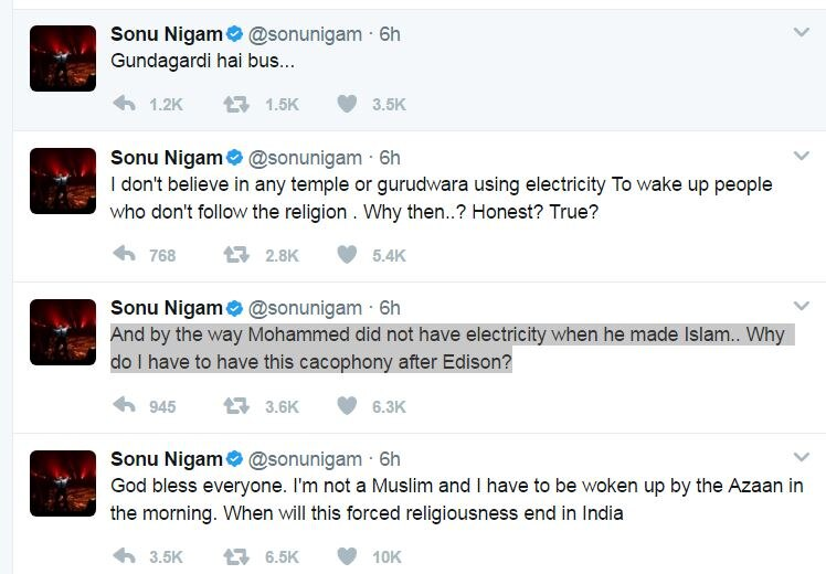 Azam Khan, Abu Azmi, Ahmed Patel Reaction on sonu Nigam Azaan Controversy