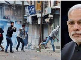 BLOG : कश्मीर के पत्थरबाजों के हाथ में क्या रखें पीएम मोदी...