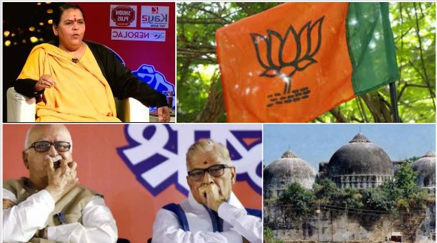 बाबरी मस्जिद विवाद : साजिश के आरोप से बीजेपी को फायदा!