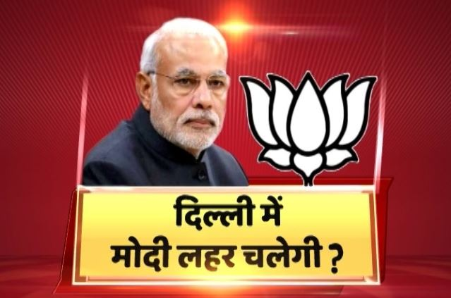 MCD Election 2017 Opinion Poll: BJP ahead in ABP News-C Voter Survey