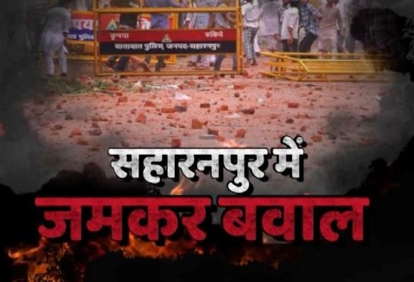 Uttar Pradesh: Communal violence, gunfight in Saharanpur over shobhayatra procession