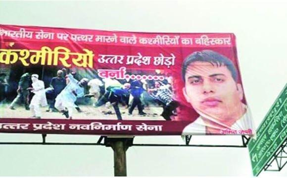 UP: hoardings by Uttar Pradesh Navnirman Sena asking Kashmiris to leave