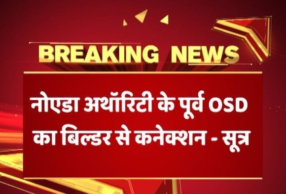 IT raids four locations of retired Noida Authority OSD