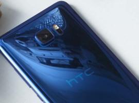 16 मई को लॉन्च होगा 'एज सेंसर' वाला फ्लैगशिप HTC U