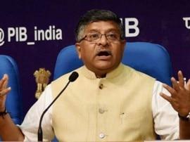 'ब्लू व्हेल' गेम पर सरकार सख्त, रविशंकर प्रसाद ने कहा- इसे स्वीकार नहीं किया जा सकता