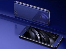 शाओमी का नया फ्लैगशिप Mi6 Plus स्मार्टफोन हुआ स्पॉट