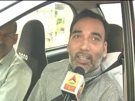MCD चुनाव पर बोली आम आदमी पार्टी, 'जीते तो जनता, हारे तो EVM'