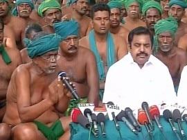 जंतर मंतर पर किसानों से मिले तमिलनाडु के सीएम, प्रदर्शन खत्म करने की अपील की
