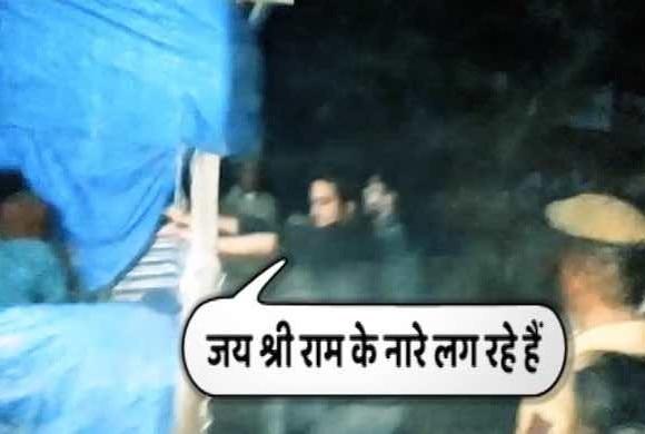 know truth of this viral video of 'gorakshak'