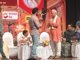 RSS प्रमुख मोहन भागवत ने आमिर खान को दिया दीनानाथ मंगेशकर अवॉर्ड