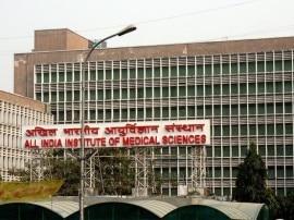 सरकारी अस्पतालों में मरीज नहीं देते हैं सही मोबाइल नंबर