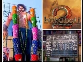 बाहुबली 2: ऐसी दीवानगी कि 2400 में बिके टिकट, कहीं लंबी कतारें तो कहीं पहले से हॉल में जाकर बैठे फैंस!