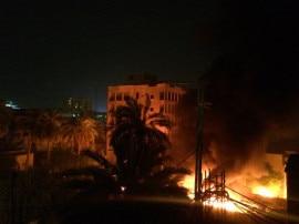 इराक: विस्फोट से दहल उठा मध्य बगदाद!