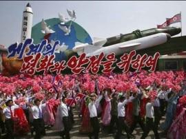 अमेरिका और चीन के दबाव के बावजूद उत्तर कोरिया ने फिर किया मिसाइल टेस्ट!