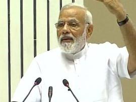 प्रकृति अपने नियम बदल रही है: प्रधानमंत्री मोदी
