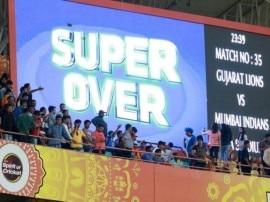 GLvsMI:  सुपर ओवर मुकाबले में मुंबई ने गुजरात पर दर्ज की रोमांचक जीत