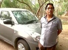 JNU में शहीदों को श्रद्धांजलि देनेवाले प्रोफेसर की कार पर हमला, लेफ्ट ने कहा- 'ये RSS की साजिश'