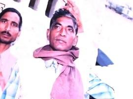 यूपी: हिंदू लड़की- मुस्लिम लड़के के प्यार पर बवाल, गुलाम अहमद की पीट पीटकर हत्या