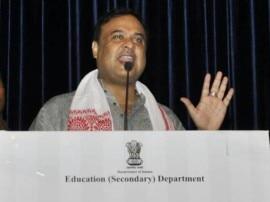 असम: 2 से अधिक बच्चों वाले विधायकों और सांसदों की रद्द होगी सदस्यता!