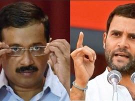 केजरीवाल पर राहुल का तंज, कहा- 'सच को है सबके सामने आने की आदत'