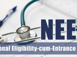 NEET 2017 के रिजल्ट में कोटा के स्टूडेंट्स ने मारी बाजी, टॉप 10 में 6 कोटा के