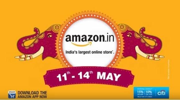 Sponsored: अमेज़न.इन ग्रेट इंडिया सेल शुरू, आपके लिए हैं बेहद आकर्षक ऑफर