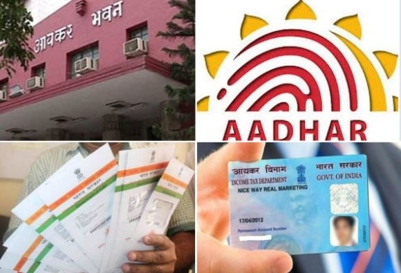 now you can easily link aadhar and pan card with these steps