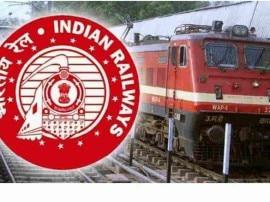 ईद के मौके पर पूर्वोत्तर रेलवे की स्पेशल ट्रेनः हावड़ा-नौतनवा के बीच ट्रेन का ऐलान
