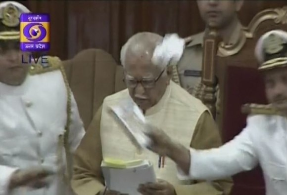 LIVE from UP Assembly