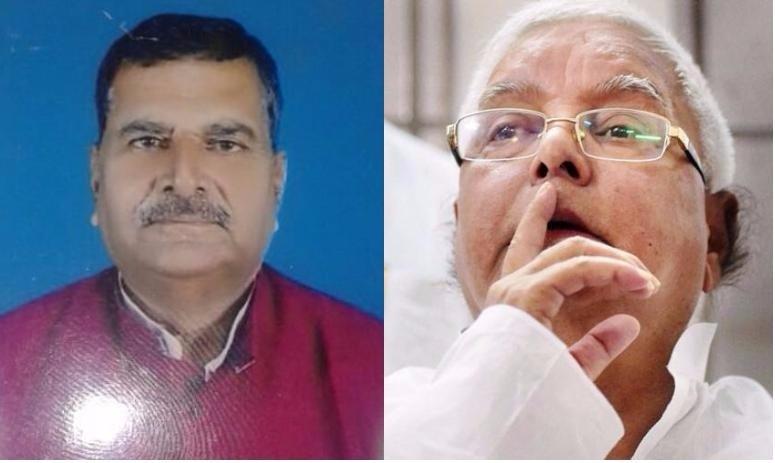 Harendra Kumar_Lalu Prasad Yadav