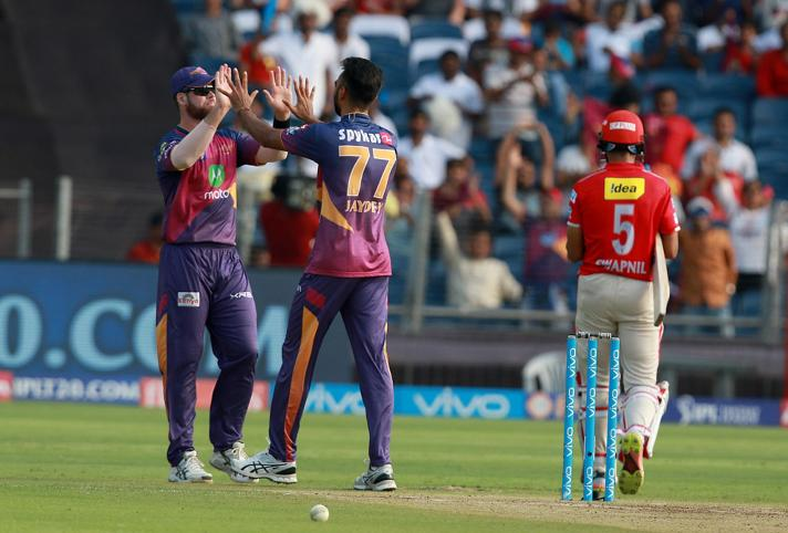 Mumbai and Pune Bowlers Record in IPL 2017