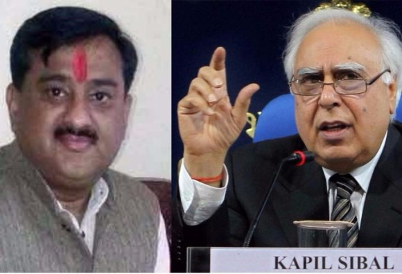 कपिल सिब्बल के तर्क पर बोली BJP, राम जन्मभूमि से तीन तलाक को जोड़ना मानसिक दिवालियेपन की निशानी