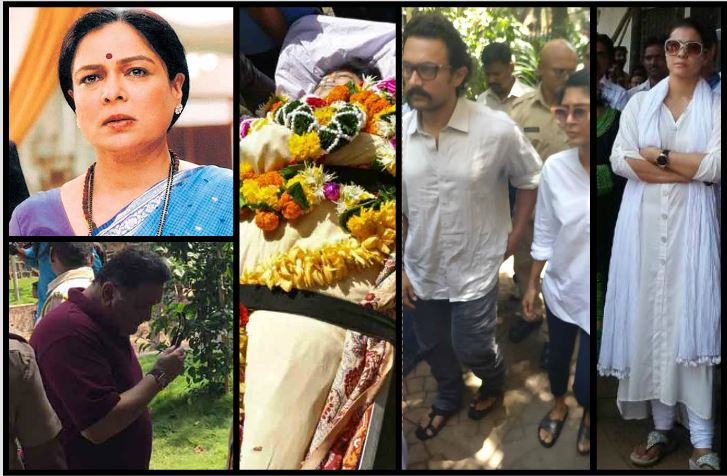 PICS: Aamir Khan, Rishi Kapoor, Kajol and many more celebs spotted at Reema lagoo's residence