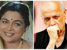 आखिरी वक्त में रीमा लागू से नहीं मिल पाने का दुख हैः महेश भट्ट