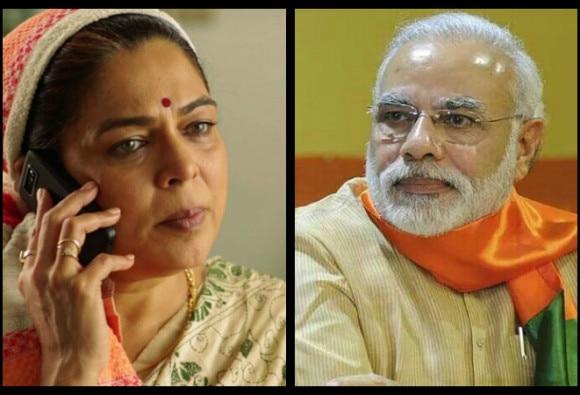 पीएम मोदी ने मशहूर एक्ट्रेस रीमा लागू के निधन पर दुख जताया और देखिए क्या कहा...