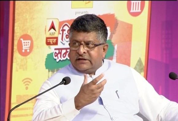 Shikhar Sammelan :  IT Minister Ravi Shankar Prasad at ABP News
