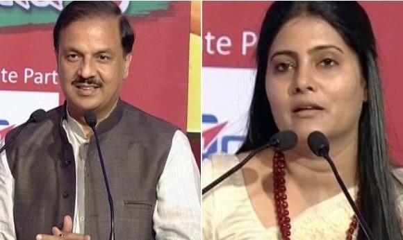 शिखर सम्मेलन : महेश शर्मा ने कहा, 'गौरक्षा के नाम पर उत्पात करने वालों को मिले सजा'
