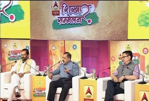 Shikhar Sammelan : Three ministers of Modi Government at ABP News