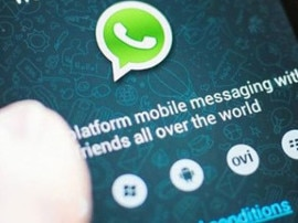 WhatsApp अपने यूजर्स के लिए लेकर आया नया 'पिन टू टॉप' फीचर