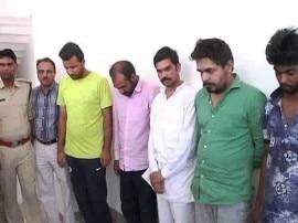 मध्यप्रदेश: सेक्स रैकेट चलाने के आरोप में बीजेपी का स्थानीय नेता गिरफ्तार