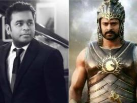 एआर रहमान ने देखी 'बाहुबली 2', बोले- Box Office पर 2,000 करोड़ पार कर जाएगी फिल्म