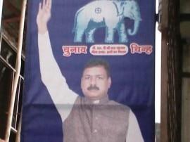 दिल्ली : BSP नेता समेत पूरे परिवार की हत्या का राज खुला, बीवी और 4 बच्चों को मार दफाना दिया था पार्टनर