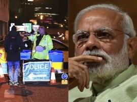 मैंचेस्टर आतंकी हमला: मोदी ने की निंदा, मृतकों के परिजनों के प्रति जताई संवेदना