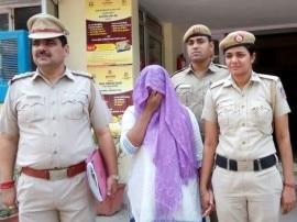 दिल्ली में पत्नी ने किया पति का मर्डर, गला घोंट कर उतारा मौत के घाट