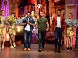 IN PIC: द कपिल शर्मा शो में पहुंची इंडियन टीम की