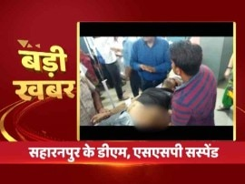 सहारनपुर हिंसा से सीएम योगी बेहद नाराज, SSP-DM सस्पेंड, DIG भी बदले जाएंगे