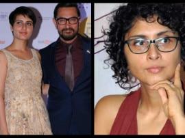 'ठग्स ऑफ़ हिन्दुस्तान'फातिमा के लिए आमिर ने की थी सिफारिश? इस खबर पर अब किरन राव ने तोड़ी चुप्पी!