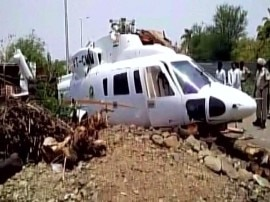 हेलीकॉप्टर क्रैश में बाल-बाल बचे महाराष्ट्र के सीएम देवेंद्र फडणवीस, सभी लोग सुरक्षित